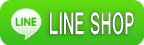 line shop.jpg